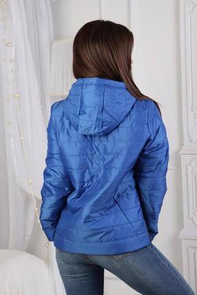 """Демисезонная куртка с капюшоном """"Nancy"""", фото 2"""