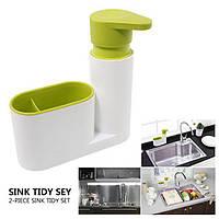 Диспенсер - органайзер для жидкого мыла с дозатором sink tidy sey