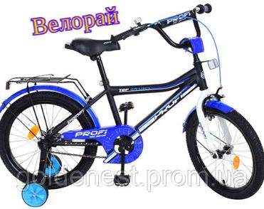 Велосипед детский двухколёсный  Prof1  16 дюймов 16Д.для мальчика от 4 лет