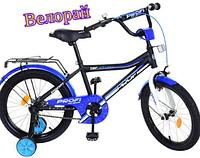 Велосипед детский двухколёсный  Prof1  16 дюймов 16Д.для мальчика от 4 лет, фото 1