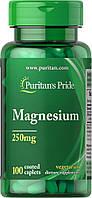 Puritan's Pride Магний Magnesium 250 mg 100 caplets