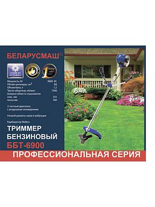 Бензокоса Беларусмаш 6900 п/п (4 диска / 3 бабины 2 ремня), фото 2