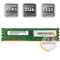 Модуль памяти DDR3 2Gb ECC Micron (MT9KSF25672AZ-1G4) PC3L-1333 БУ
