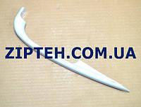 Ручка двери для холодильника Atlant (Минск) 331603304600