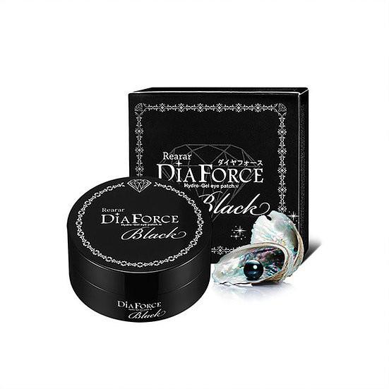 Гидрогелевые патчи с черным жемчугом DiaForce Hydrogel Eye Patch Black(Medium size), 60 шт