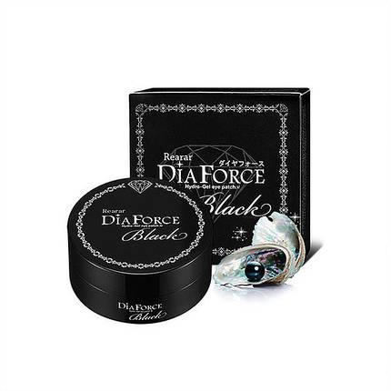 Гидрогелевые патчи с черным жемчугом DiaForce Hydrogel Eye Patch Black(Medium size), 60 шт, фото 2