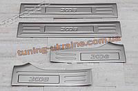 Накладки на внутренние пороги для Peugeot 2008 2013 , фото 1