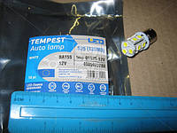 Лампа LED указателей поворотов и стоп-сигналов 12SMD BA15S 12V WHITE TEMPEST 4905973780