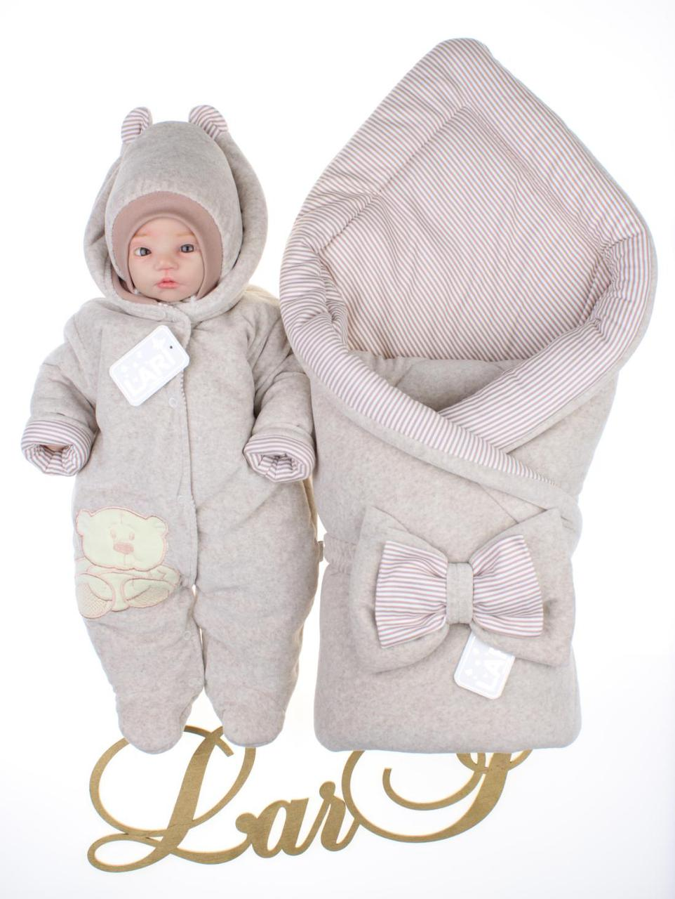 """Демисезонный велюровый комплект для новорожденных """"Маленькие стиляжки"""", меланж капучино"""