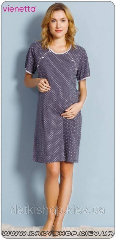 Ночная рубашка для беременных и кормящих Vienetta (711065 графитовая)