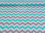 Лоскут ткани №1003  с мятным и серым зигзагом, фото 2