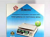 Торговые весы на 50 кг DOMOTEC