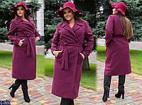 Женское пальто (батал)