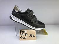 Туфли спортивные для девочек Clibee 32,36,37р.
