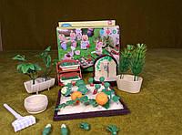 Кукольные аксессуары Огород Happy family (аналог Sylvanian Families), для ЛОЛ