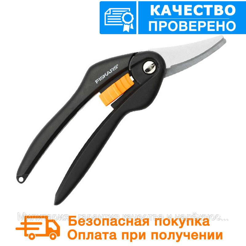 Универсальные ножницы Fiskars Single Step (111270)