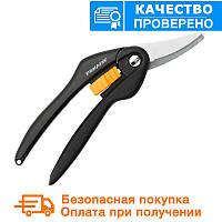 Универсальные ножницы Fiskars Single Step (111270), фото 1