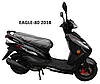 Скутер Eagle-80 Черный