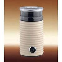 Кофемолка Tiross TS-534 white, фото 1