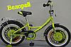 Детский велосипед  Profi18 дюймов  Y1842 от 5 лет