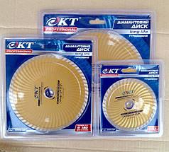 Алмазный диск 125 турбоволна КТ profi