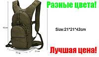 Рюкзак тактичний - 15 Л ESDY, різні кольори, відмінна якість!, фото 1
