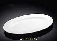 Блюдо овальное 30,5 см (Wilmax) WL-992025