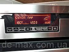 Духовой шкаф AEG B 9820-5 с пароваркой