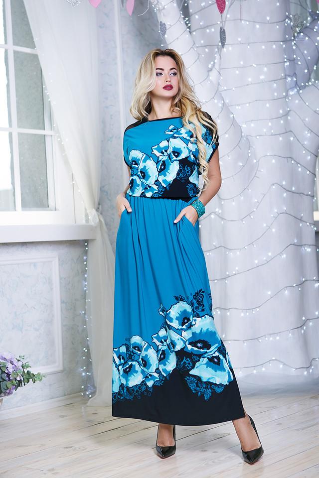 Цвет-2 Длинного ботального летнего платья Ирма