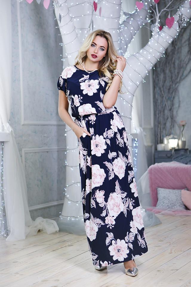 Цвет-4 Длинного ботального летнего платья Ирма