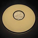 Светодиодный светильник Feron AL5100 EOS 60W 3000-6500K, фото 4