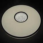 Светодиодный светильник Feron AL5100 EOS 60W 3000-6500K, фото 6
