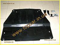 Защита двигателя Citroen C5 II 08-11   Украина ZDC5