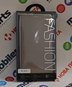 Чехол -Книжка Fashion Case для Meizu M5 Note (Серебристый)