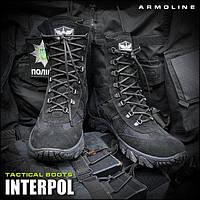 Берцы тактические (INTERPOL) BLACK