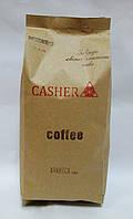 Кофе зерновой СASHER 100% арабика