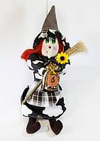 Текстильная кукла Ведьмица  малая 25-30 см, фото 1