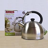 Чайник 2 литра со свистком Kamille 0694BN