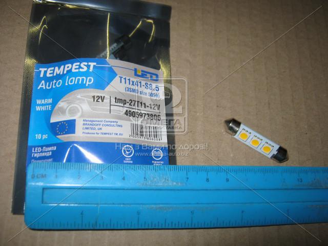 Лампа LED софитная C5W 12V T11x41 S8 5 3 SMD size 5050 WARM WHITE TEMPEST 4905973806