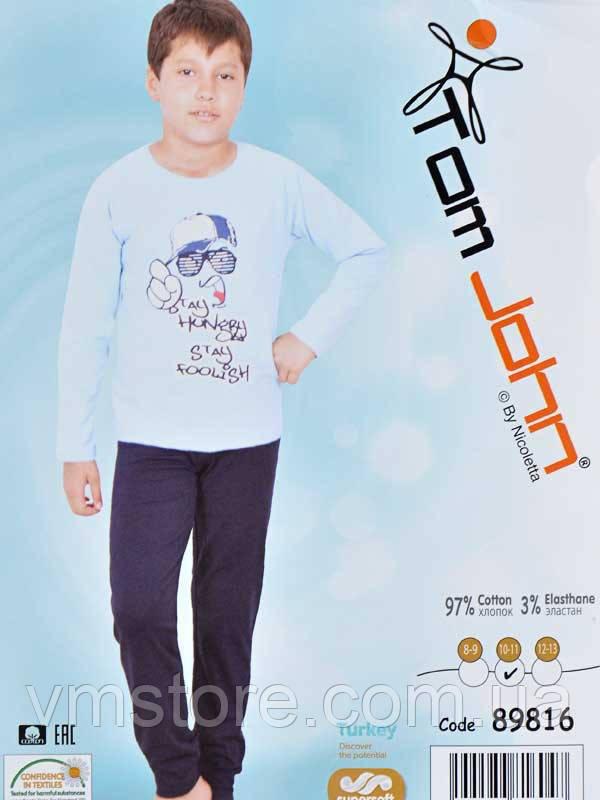 Пижама подростковая 89816 (ростовка - 3 шт.)