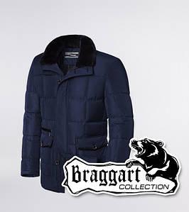 Стильная мужская куртка с мехом
