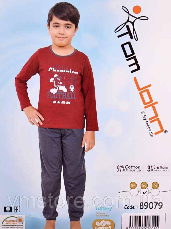 Пижама детская 89079 (ростовка - 3 шт.)