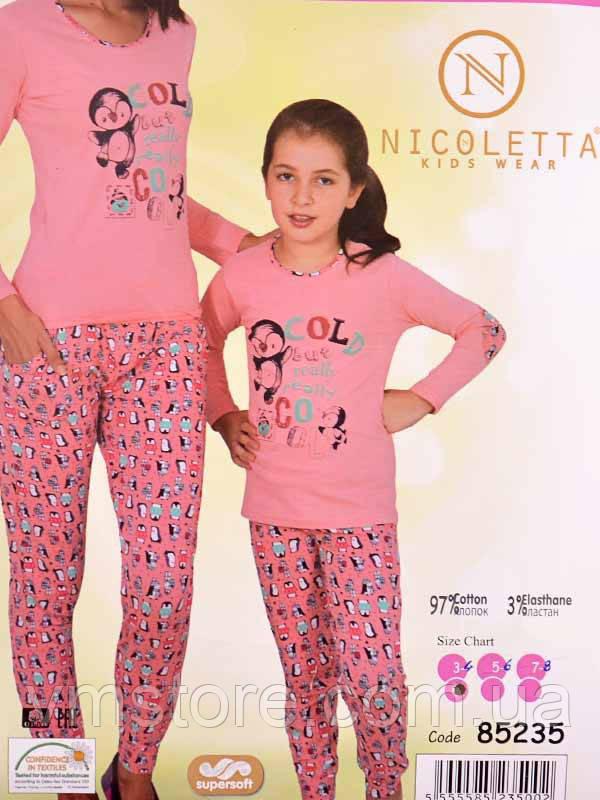 Пижама детская 85235 (ростовка - 3 шт.)