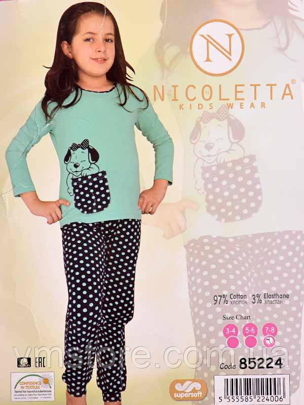 Пижама детская 85224 (ростовка - 3 шт.)