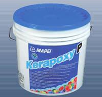 Кислотостойкий,эпоксидный заполнитель швов между плиткой Kerapoxy P .10 кг. Mapei.