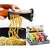 Терка для нарезки овощей соломкой Spiral Slicer, барабанная овощерезка Спираль