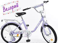 Детский двухколесный велосипед Profi 18Д. L1883  для девочки от 5 до 9 лет, фото 1