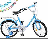 Детский двухколесный велосипед Profi 18Д. L1884  для девочки от 5 до 9 лет, фото 1