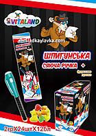 """Игрушка """"Ручка Шпиона"""" + драже 24 шт (Vitaland)"""