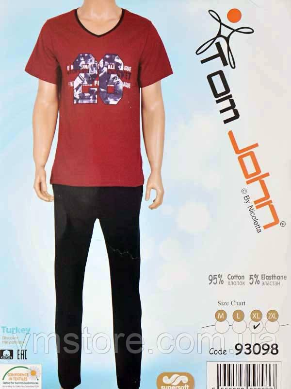 Комплект Футболка+штаны (ростовка - 4 шт.) 93098
